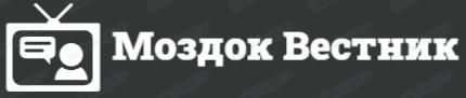 Моздок Вестник