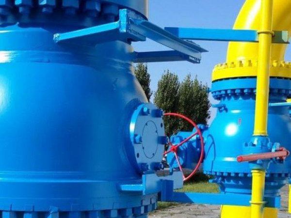 Приобретение природного газа на Прозорро